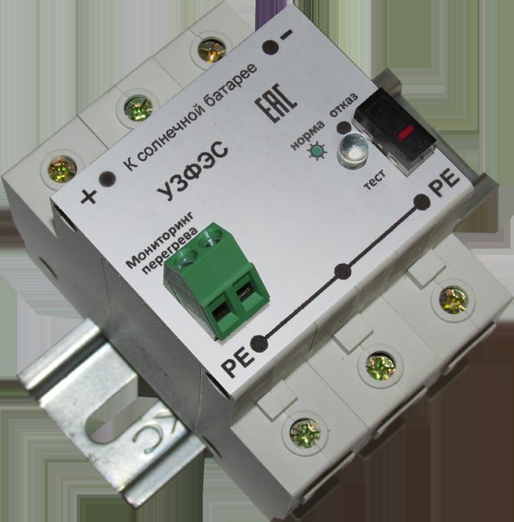 УЗФЭС - устройство защиты для солнечной батареи